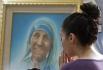 Мать Тереза скончалась 5 сентября 1997 года в возрасте 87 лет. В честь неё назван крупнейший международный аэропорт Албании, а в Индии в 2010 году в обращение была выпущена монета, посвящённая Матери Терезе.