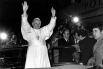 Иоанн Павел II в клинике Джемелли, куда был доставлен после попытки покушения на ватиканской площади св. Петра 13 мая 1981 года. Тогда в Иоанна Павла II выстрелил член турецкой ультраправой группировки «Серые волки» Мехмет Али Агджа. В 2005 году Али Агджа