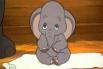 Слонёнок Дамбо принёс The Walt Disney Company премию «Оскар», а также награду Каннского кинофестиваля.