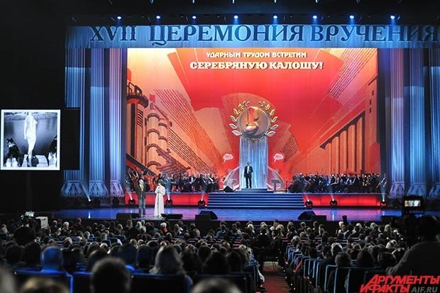 Многие из номинантов присутствовать на церемонии по разным причинам не могли.