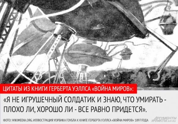 В Великобритании общественность сочла роман критикой колонизаторской политики страны.