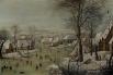 В экспозиции будет представлена работа голландского живописца Питера Брейгеля Младшего – «Ловушка для птиц», одна из важнейших картин в истории западноевропейского искусства. На данный момент это полотно оценивается в 800 000 – 1 000 000 фунтов стерлингов