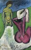В июне этого года картина Ильи Машкова «Натюрморт с фруктами» была продана за рекордную для художника сумму в 4,8 миллионов фунтов. Данная картина, в последний раз выставлявшаяся в Санкт-Петербурге в 1913 году, оценивается в 600 000 – 800 000 фунтов стерл