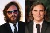 Практически до неузнаваемости борода изменила облик Хоакина Феникса, впрочем после успеха картины «Мастер» актёр стал узнаваем повсюду.