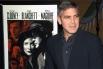 Годом ранее самым сексуальным мужчиной планеты назвали коллегу Мэтта Дэймона по фильмам о грабителе Дэнни Оушене – Джорджа Клуни.