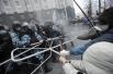 Впоследствии митинг протеста перерос в стычки с милицией