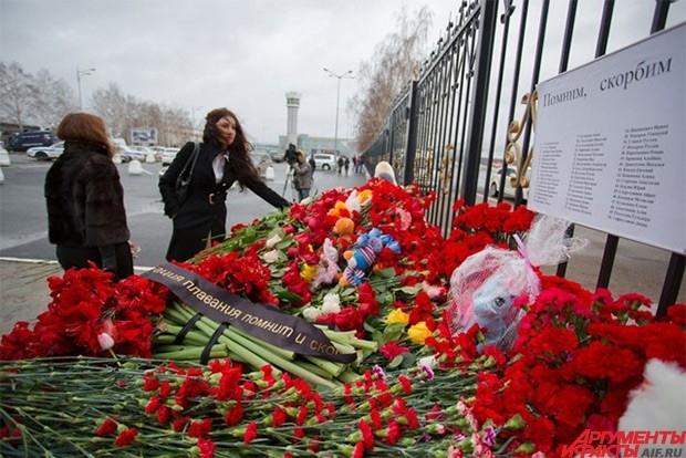 Указом президента Татарстана Рустама Минниханова 18 ноября в республике был объявлен днём траура.