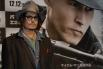 В 2009 году People в качестве победителя назвал нестареющего актёра Джонни Деппа. Именно в том году на экраны вышел байопик о жизни грабителя Джона Диллинджера, роль которого исполнил Депп.
