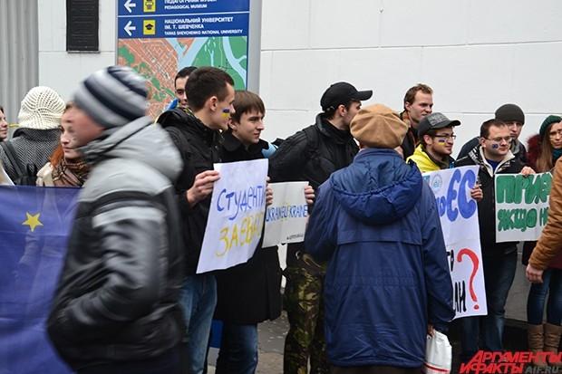 Студенты выступают и агитируют за ассоциацию Украины с Евросоюзом