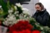 Указом президента Татарстана Рустама Минниханова 18 ноября в республике объявлен днём траура.