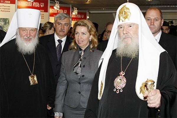 Кирилл, патриарх Алексий II и Светлана Медведева на открытии VII церковно-общественной выставки-форума «Православная Русь». 8 ноября 2008 года.