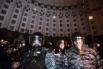 В ответ на это правоохранительные органы применили слезоточивый газ