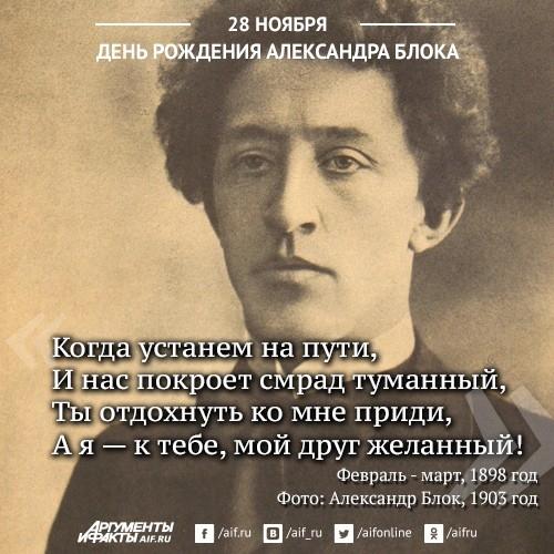 Шлюхи Александра Блока женщину на ночь Сизова просп.