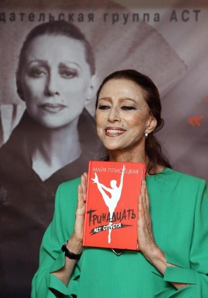 В данный момент Плисецкая уже на протяжении почти 20 лет является председателем ежегодного балетного конкурса «Майя» и ведёт активную общественную деятельность. Легендарная балерина выпустила три книги собственных мемуаров.