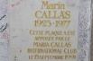 Мария Каллас умерла 16 сентября 1977 года в возрасте 53 лет. Причиной смерти стала остановка сердца, вызванная осложнениями дерматомиозита. Однако существуют иные версии смерти певицы – по некоторым данным, Каллас могла быть отравлена.