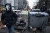 Серия протестных акций на Украине продолжается.