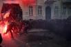 Столкновения активистов с полицией продолжались до позднего вечера.