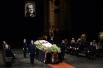 Траурную церемонию посетило множество людей, желавших почтить память известного актёра. Церемония прошла в театре им. Вахтангова.