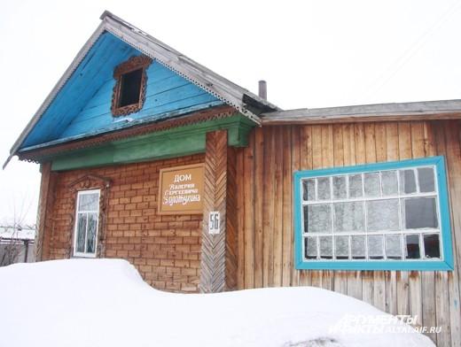 Дом, в котором вырос народный артист РФ Валерий Золотухин