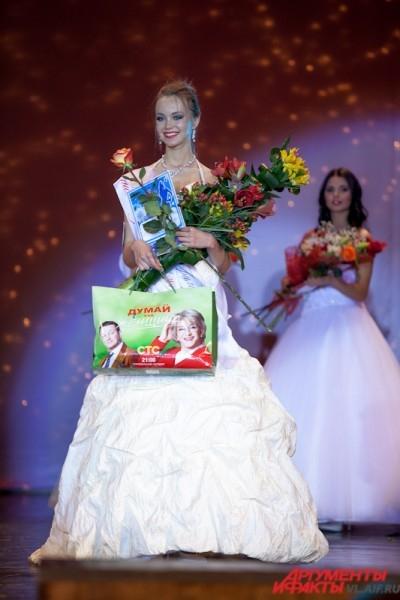 Анна Прохоренко – «Мисс Владивосток 2013».