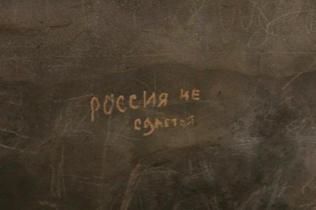 Надпись в коридоре ожидания на американские горки