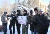 Митинг оппозиции в Волгограде