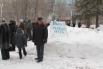 Волгоградцы вышли на митинг в поддержку Путина