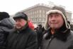 На площади Павших борцов собрались волгоградцы, поддерживающие политику Владимира Путина