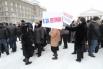 На митинге собралось около 10 тысяч волгоградцев