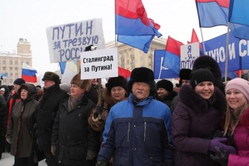 Среди митингующих были, и пенсионеры, и студенты