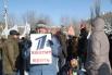 На митинге досталось и Первому каналу