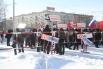 Сторонники Путина вышли со своими плакатами