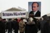 Митинг за Путина в Волгограде