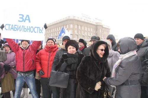 Среди пришедших были депутаты Волгоградской областной думы