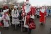Десятки Дедов Морозов встретились в центре Волгограда