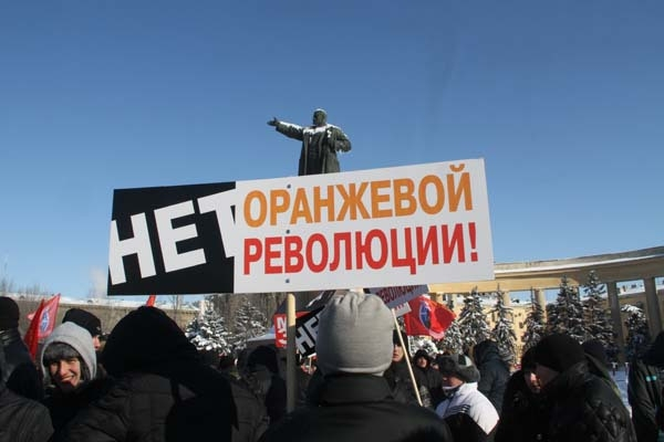 Выступающие ЗА Путина пришли со своими лозунгами