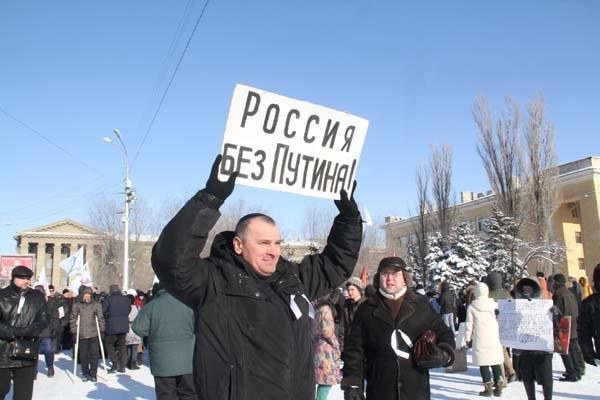Один из главных лозунгов митинга