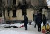 Мощный взрыв разрушил кафе и несколько жилых квартир