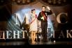 Конкурс «Мисс Президентская Академия»