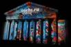 3D-фестиваль «Ожившие истории страницы» в Волгограде