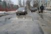 ул. Кузнецкая, длина 2,74 м