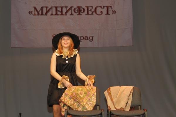 Гала-концерт «Минифест»