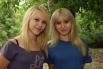 Конкурс близнецов «Как две капли»