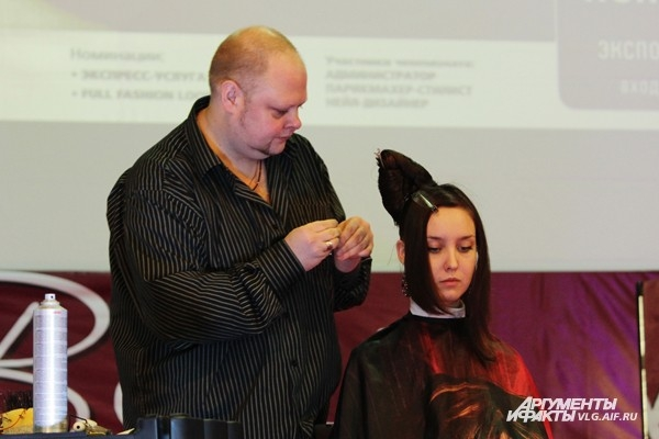 «Красота на Волге» выявила лучших парикмахеров