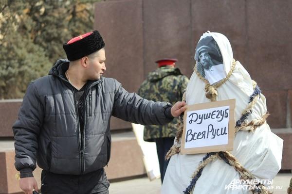 Казаки скрутили душегуба, назвав его Лениным