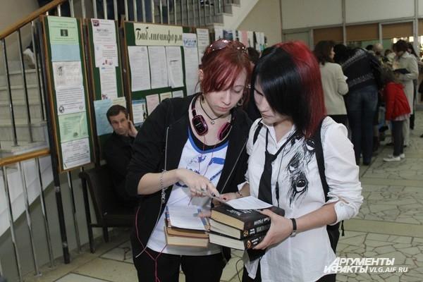 В Волгограде прошла «Библионочь»