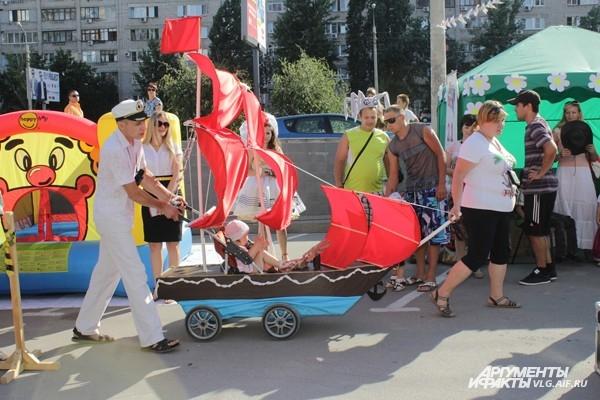 В День семьи состоялся конкурс детских колясок