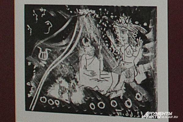 Пабло Пикассо. Рогоносец с женой и маленькой собачонкой