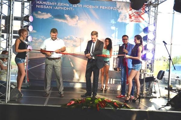 В Волжском открылся автоцентр NISSAN «Арконт»