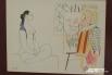 Пабло Пикассо. Художник Ренессанса и его модель в маске
